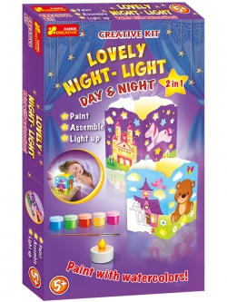 "<h10><strong><font color=""#ff0000"">New!</font></strong></h10> LOVELY NIGHT-LIGHT.